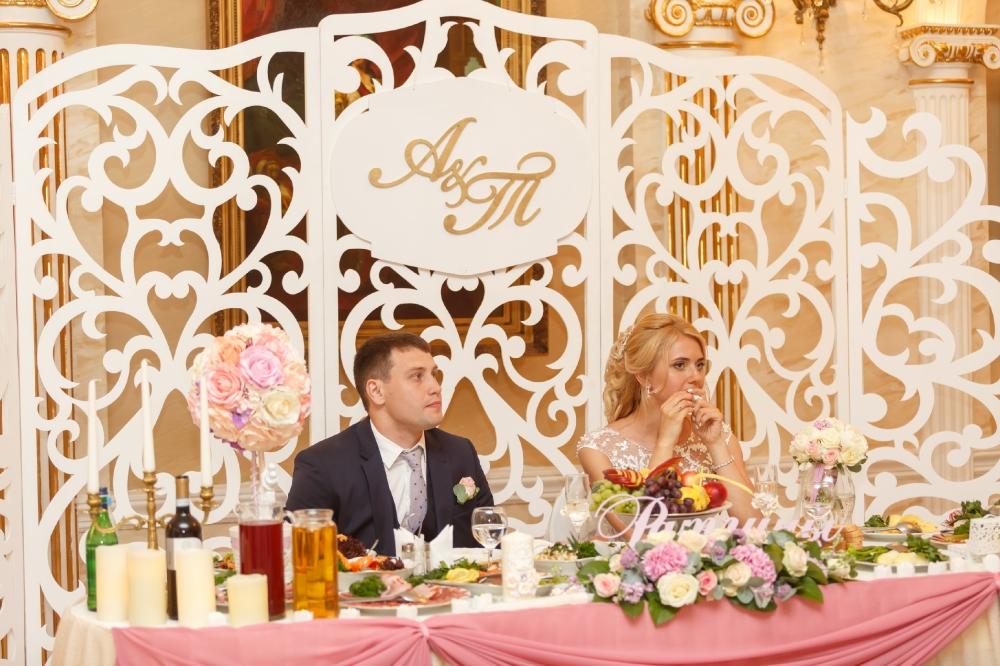 Татьяна и Александр