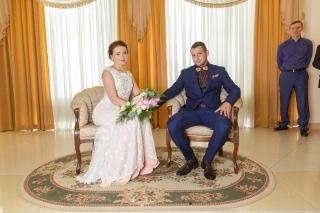 Юлия и Руслан