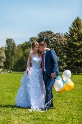 Сергей и Алёна